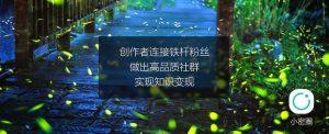 余香 | 刘瑜:我的读书历程-7号技师