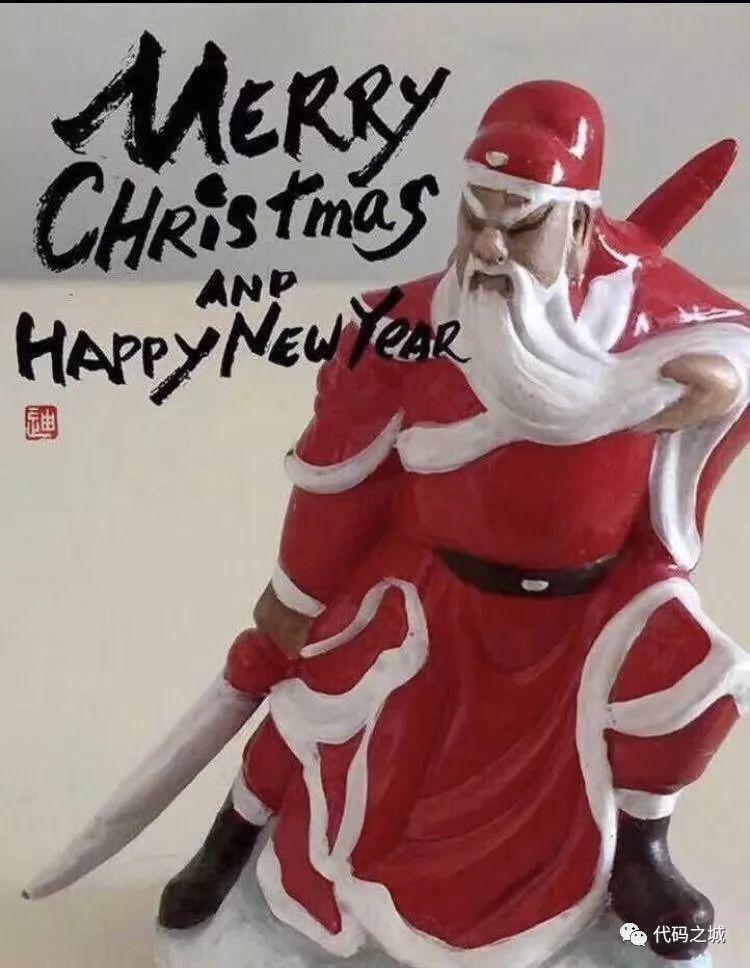 圣诞节的由来-微信007